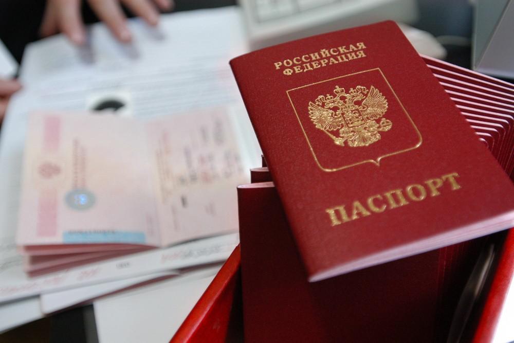 Доставка российских загранпаспортов